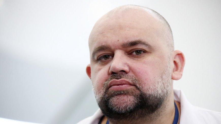 Денис Проценко рассказал, как распознать коронавирус по кашлю