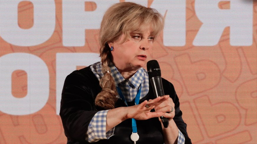 Памфилова надеется, что электронное голосование не заменит традиционное