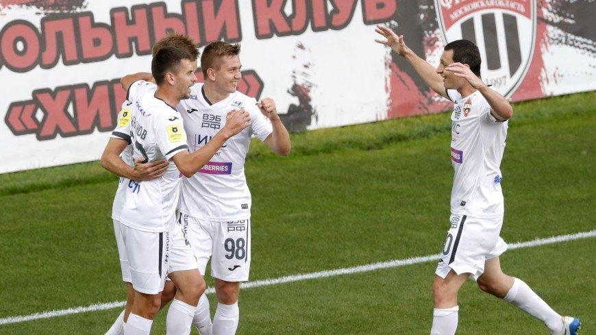 ЦСКА обыграл «Химки» в стартовом матче РПЛ сезона-2020/21