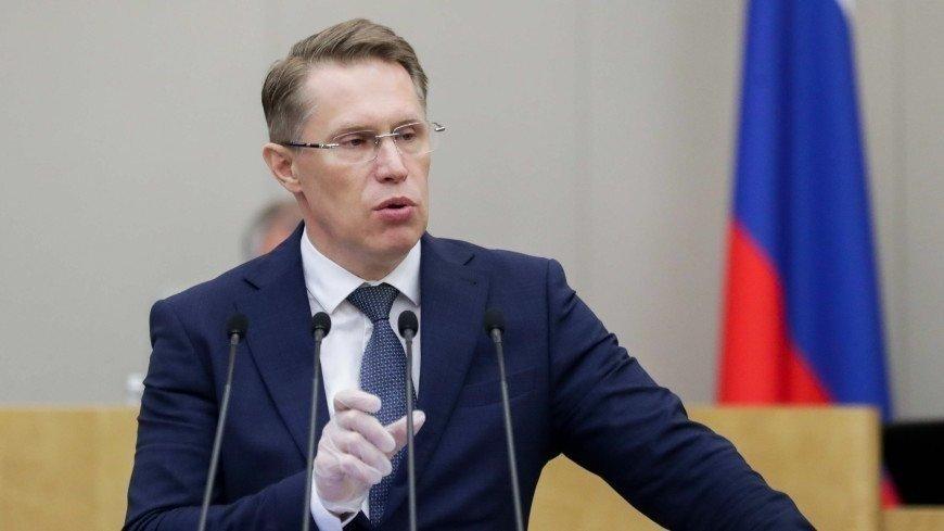 Мурашко сообщил о высоком спросе на российскую вакцину от COVID-19 за границей