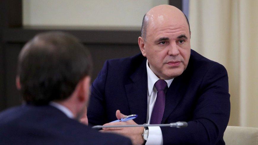 Мишустин: Российские военные разработки способны выдержать самую жесткую конкуренцию