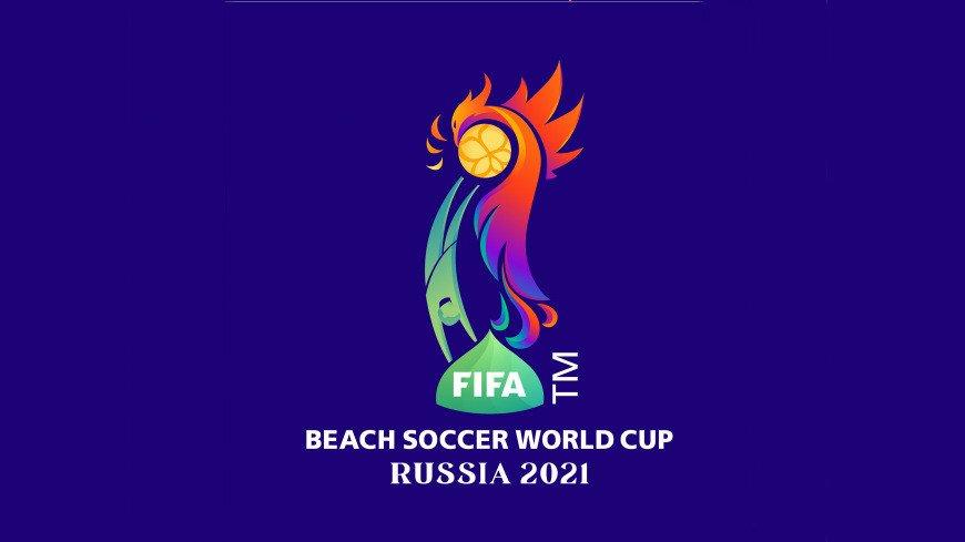 Эмблему ЧМ по пляжному футболу в России украсила жар-птица