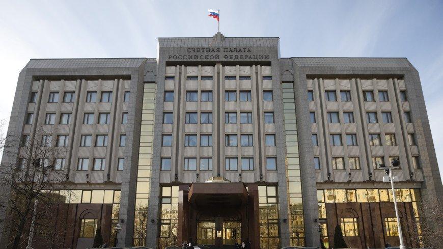Счетная палата России отложит новые проверки из-за коронавируса