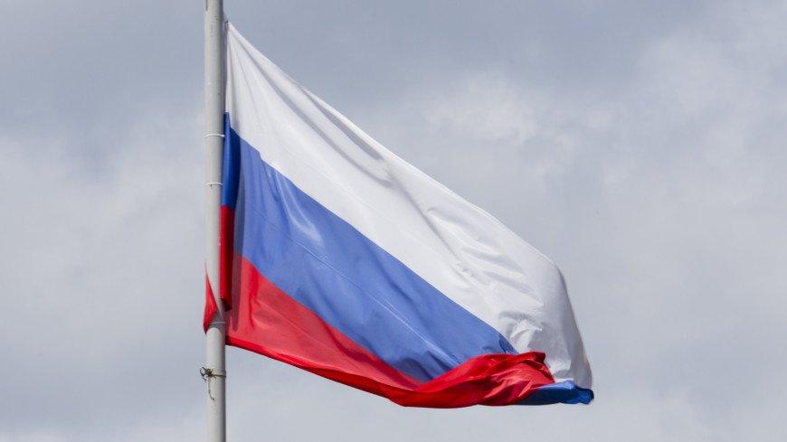 Агентство Fitch подтвердило стабильный рейтинг России на уровне «BBB»