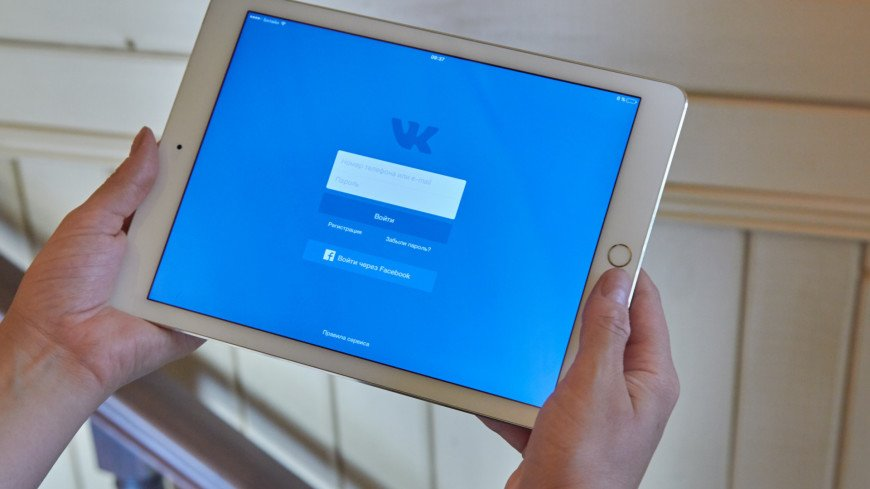 Стартовая страница сайта вКонтакте,соц. сеть, социальные сети, мобильный телефон, планшет,  вКонтакте, вк, vkontarte, vk,соц. сеть, социальные сети, мобильный телефон, планшет,  вКонтакте, вк, vkontarte, vk