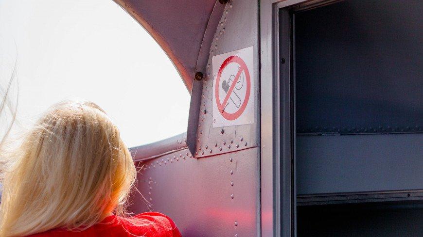 "Фото: Марина Дыкун (МТРК «Мир») ""«Мир 24»"":http://mir24.tv/, сигареты, санкт-петербург, питер, не курить, курильщик, курить, сигарета"