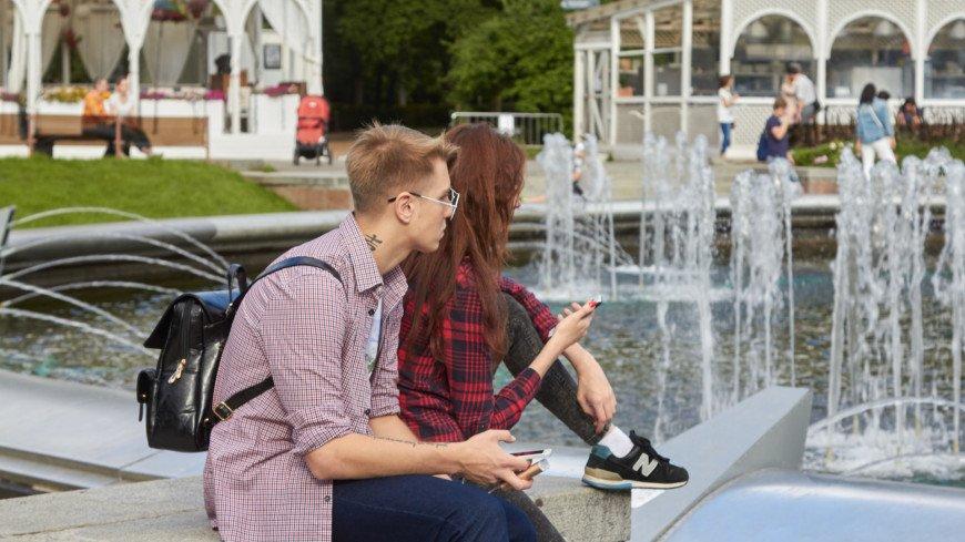 Молодая пара отдыхает у фонтана,пара, любовь, друзья, молодежь, мобильный, сотовый, ,пара, любовь, друзья, молодежь, мобильный, сотовый,