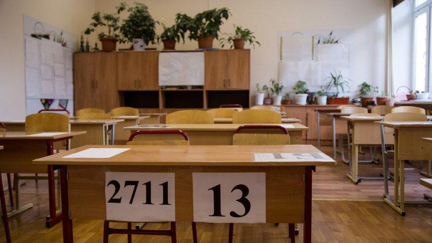 Чувашские педагоги получат надбавку в пять тысяч рублей за классное руководство