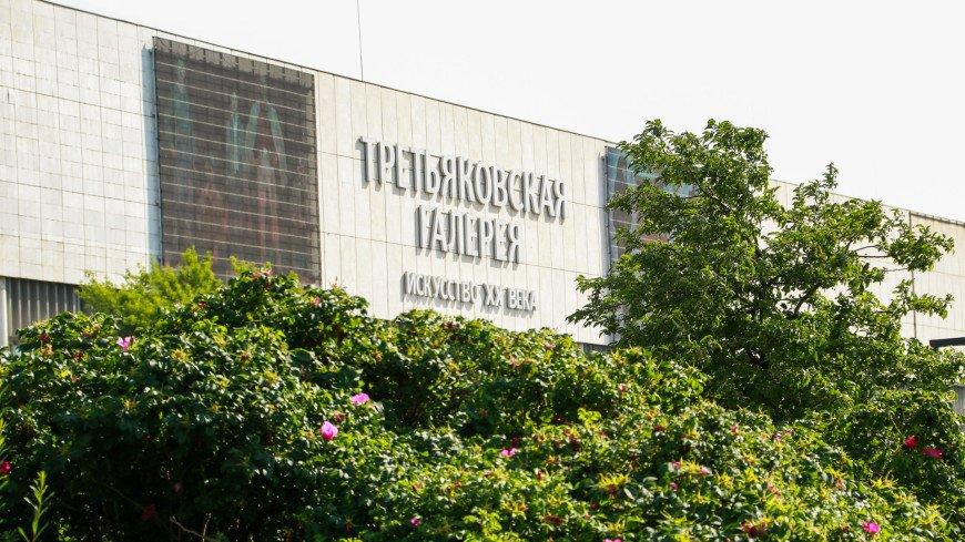 27 августа в Новой Третьяковке будут закрыты несколько выставок