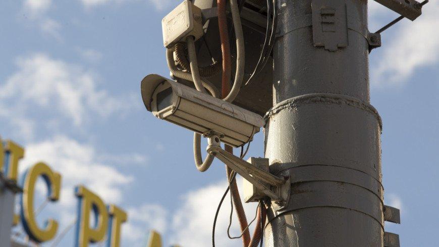 В Москве установят 865 новых дорожных камер