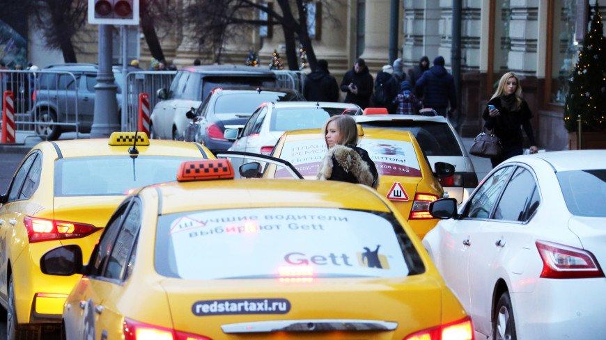 Британский стартап пообещал представить летающее такси в 2024 году