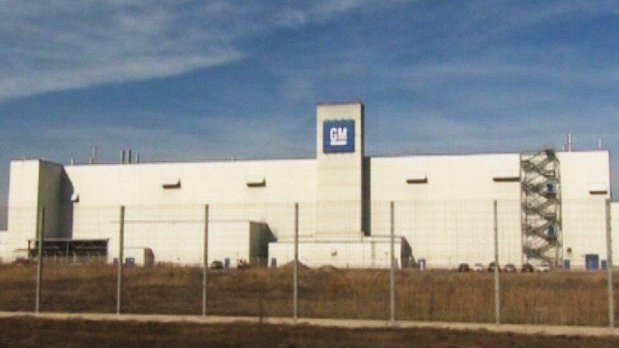 Аналитик Deutsche Bank заставил акции General Motors взлететь на 10,5%