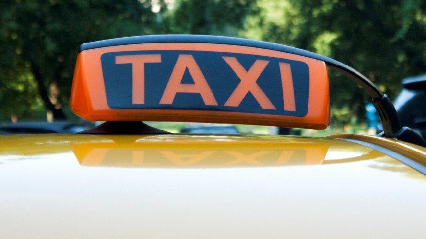 Китайский сервис такси Didi начал свою работу в России