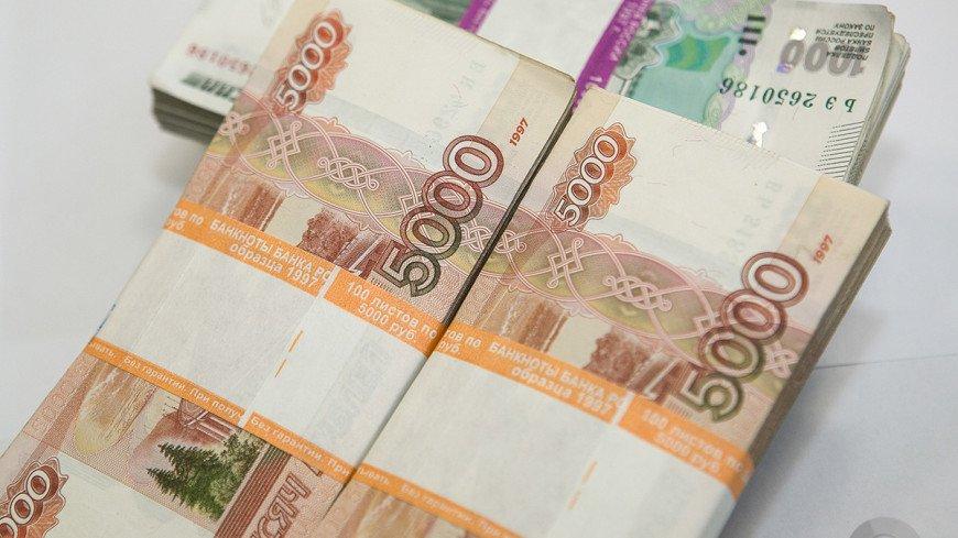 У юноши, пытавшегося купить «VIP-сим-карту», украли 2,2 млн рублей