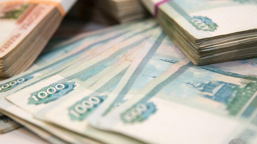 Долги россиян по ипотеке превысили 8 трлн рублей