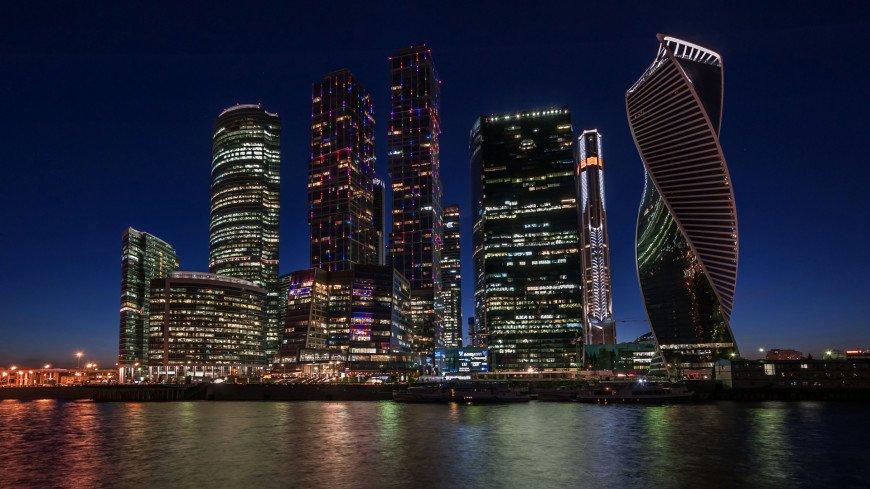 Альфа-город: Москву признали глобальным экономическим центром