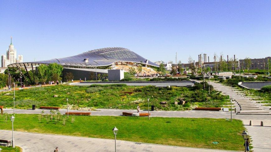 зарядье, парк, городской культурно-просветительский центр «Зарядье», москва, город, прогулка, отдых, зелень, трава,