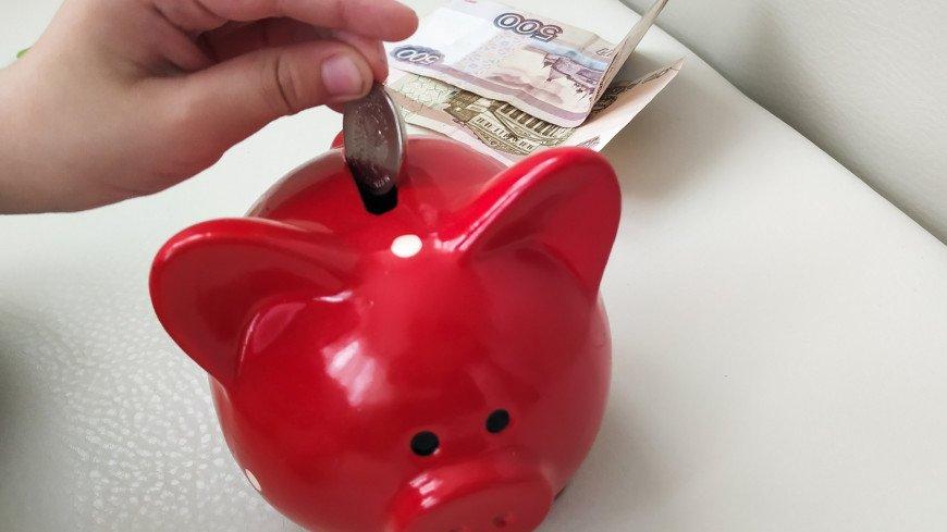 Финансовый эксперт назвал три принципа грамотного инвестирования