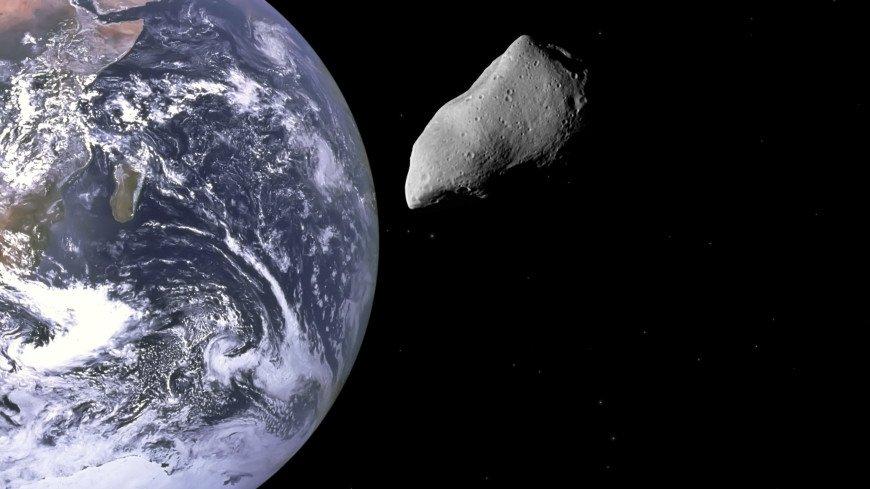 «До катастрофы осталось мало времени»: уфологи предупреждают о надвигающейся астероидной угрозе