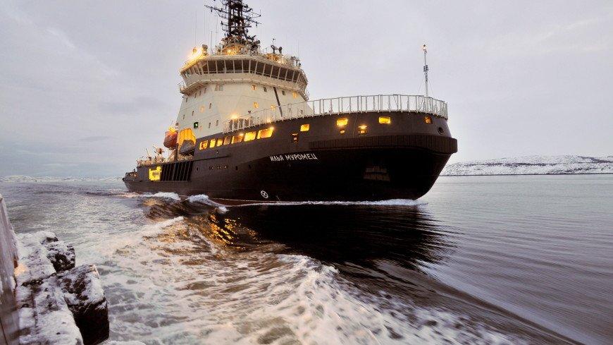 Экспедиция РГО и Северного флота нашла в Арктике неизвестный подводный объект