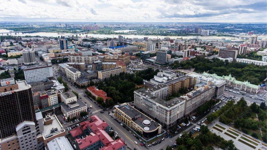 Города трудовой доблести: Новосибирск – крупнейший центр эвакуации