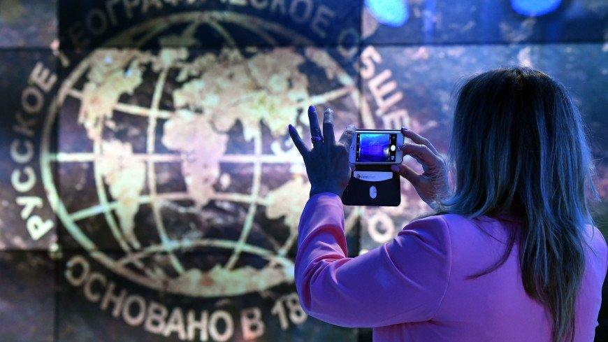 В Петербурге в честь 175-летия РГО выпустили марку