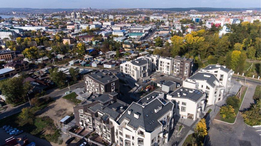 Город трудовой доблести Иркутск: «Центр производства бомбардировщиков и лечения бойцов Красной Армии»