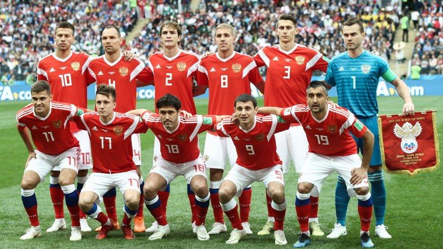 Сборная России по футболу показала свою новую форуму
