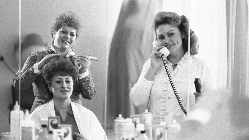Шик по-советски: какими были салоны красоты в СССР