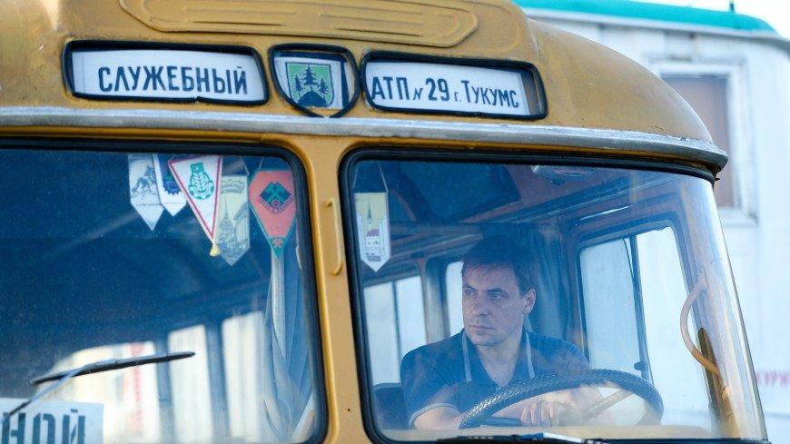 В Сети раскритиковали трейлер фильма Учителя «Цой»