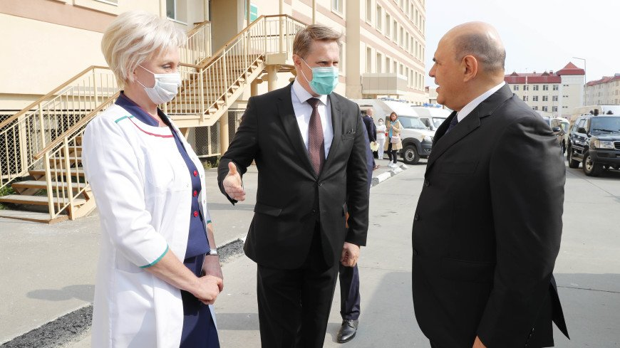 Мишустин в шутку предложил Силуанову и Мурашко проверить зрение на Чукотке