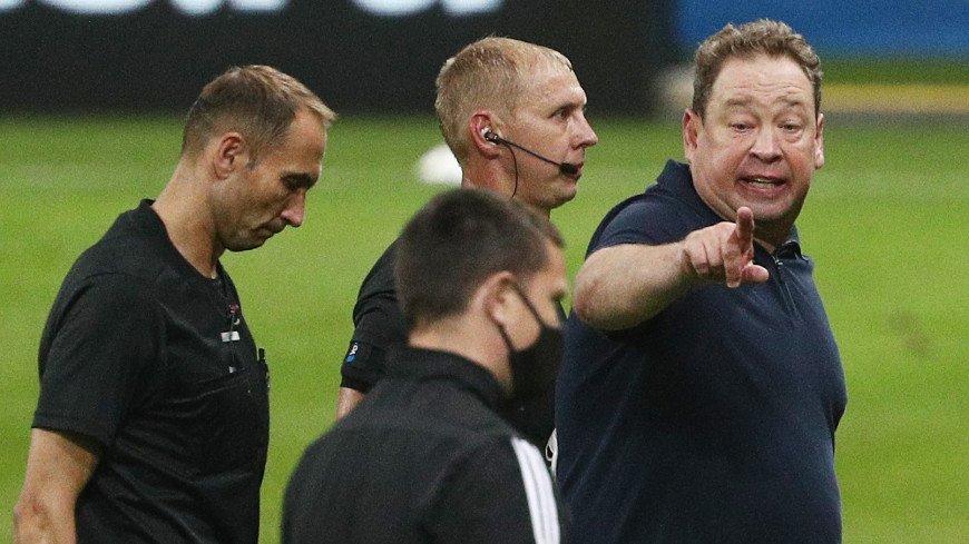 Слуцкого удалили во время победного матча «Локомотива» с «Рубином»