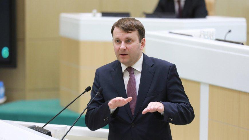 Орешкин допустил вхождение России в топ-5 экономик мира