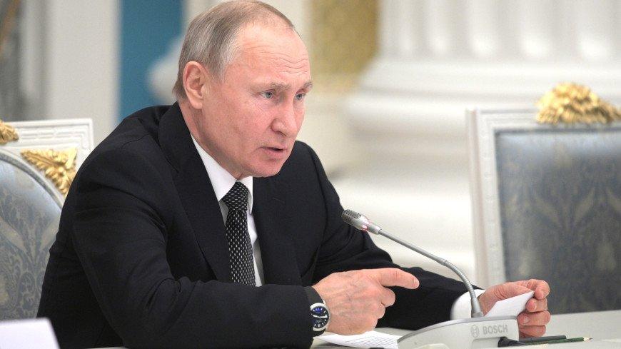 Путин предложил ратифицировать соглашение о пенсиях в ЕАЭС