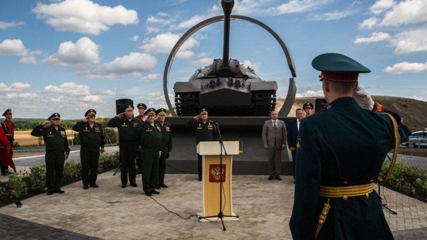 Памятник танку, собранному на деньги поэтов, появился под Воронежем