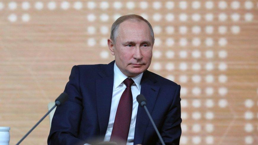 большая пресс-конференция владимира путина, конференция, владимир путин,