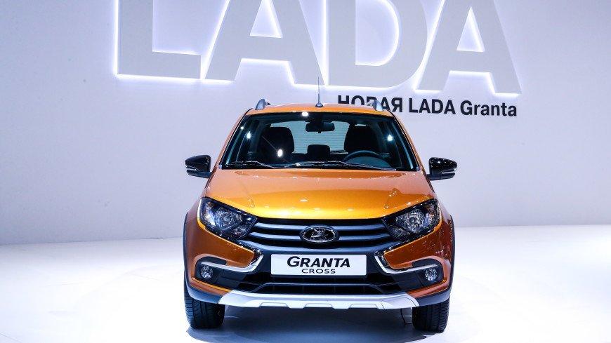 Новую версию Lada Granta Cross выпустили на АвтоВАЗе