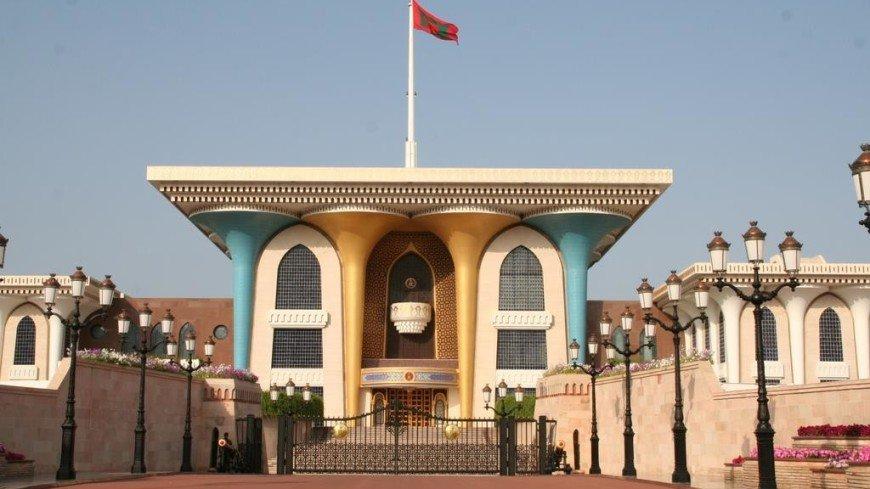 Оман поддержал нормализацию отношений между Израилем и ОАЭ