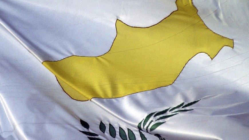 Россия объявила о разрыве налогового соглашения с Кипром