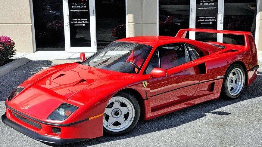 Ferrari выпустит реинкарнацию спорткара 1980-х в одном экземпляре