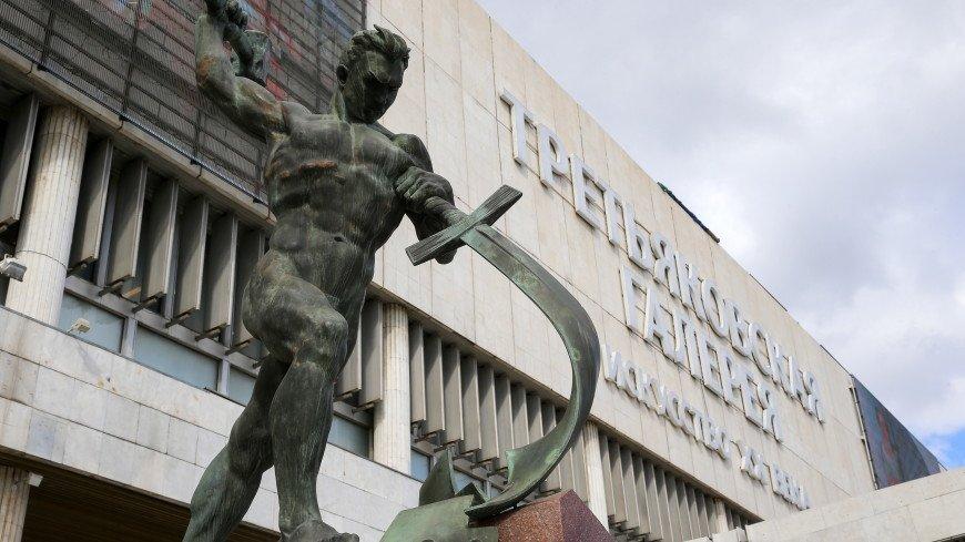 Реконструкцию здания Новой Третьяковки в Москве проведут через несколько лет