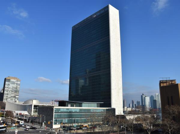 Почему Сталин проголосовал за штаб-квартиру ООН в Нью-Йорке, а Рокфеллер выделил на нее 8,5 млн долларов?