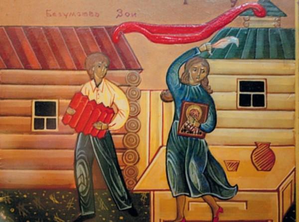 «Стояние Зои»: как в 1956 году жительница Самары окаменела, станцевав с иконой Николая Угодника