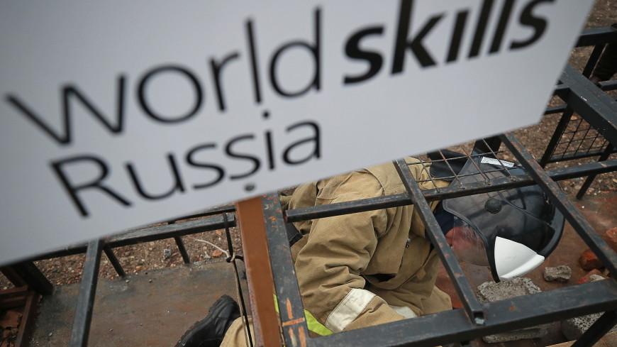 Молодые профессионалы: Стартовал IV межвузовский чемпионат Worldskills Russia