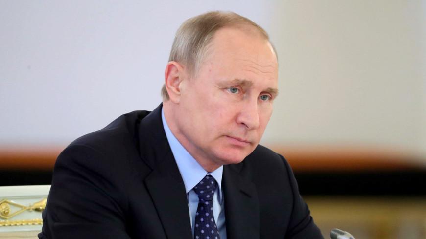 Путин призвал жестче реагировать на притеснение журналистов за рубежом