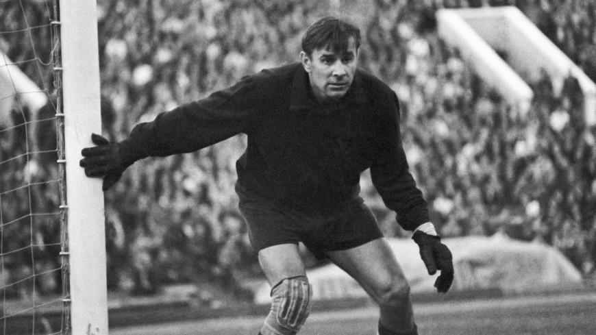 Льва Яшина признали лучшим вратарем в истории футбола