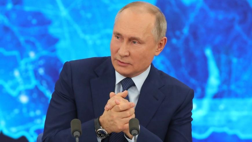 Путин на пресс-конференции о личном – семейном счастье и внуках