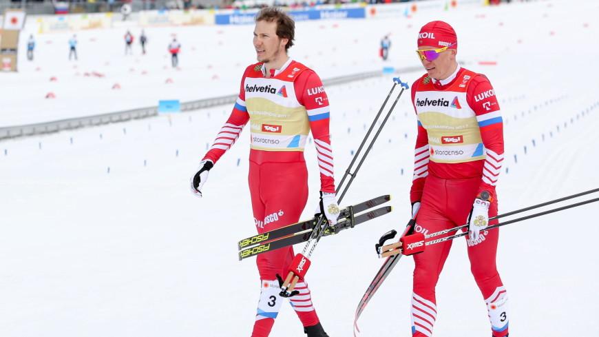 Лыжники Ретивых и Большунов выиграли командный спринт на этапе КМ