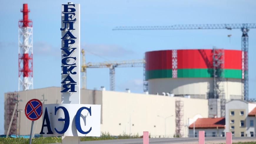 БелАЭС получила разрешение на промышленную эксплуатацию первого энергоблока