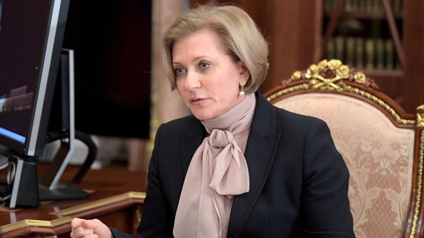 «Это хрупкий баланс»: Попова заявила о стабилизации ситуации с коронавирусом в России